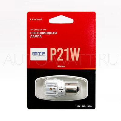 Светодиодная лампа P21W 1156 – MTF 2W 5000K Красная