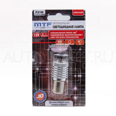 Светодиодная лампа P21W 1156 – MTF 360° 2.1W Красная