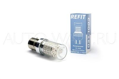 Светодиодная лампа P21W 1156 - REFIT Красная