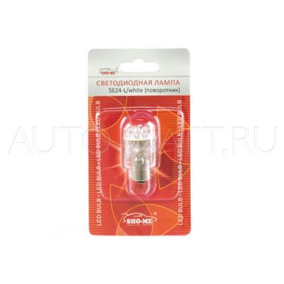 Светодиодная лампа P21W 1156 - SHO-ME 1156 - 5624 L - 3.5W Белая