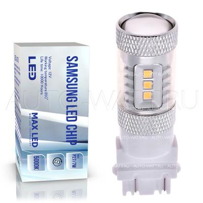 Светодиодная лампа P27/7W 3157 - Max-Samsung Chip Линза 15Вт