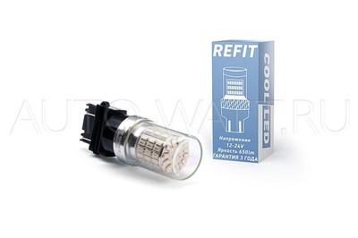 Светодиодная лампа P27/7W 3157 - REFIT Белая