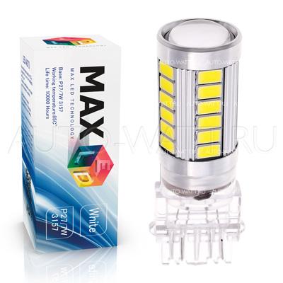 Светодиодная лампа P27/7W 3157 - Max-Road 33Led 13Вт Белая