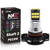 Светодиодная лампа PS19W - NAX Shaft 2 15ВТ