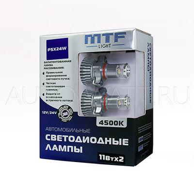 Светодиодная лампа PSX24W -  4500K 11Вт MTF