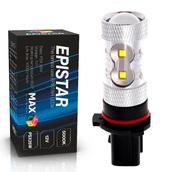 Светодиодная лампа PSX26W - 10 Epistar Линза 50Вт