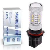 Светодиодная лампа PSX26W - Max-Samsung Chip Линза 15Вт