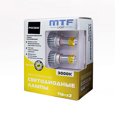 Светодиодная лампа PSX26W -  3000K 11Вт MTF