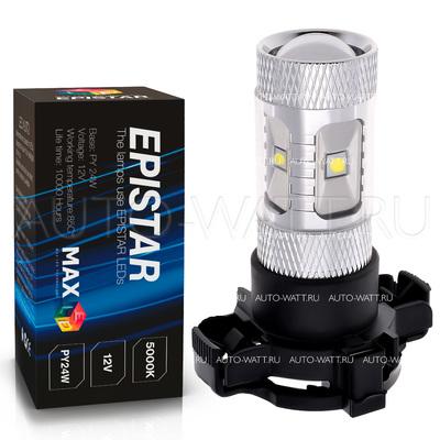 Светодиодная лампа PY24W - 6 Epistar Линза 30Вт