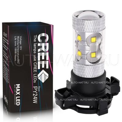 Светодиодная лампа PY24W - 10 CREE Линза 50Вт