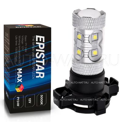 Светодиодная лампа PY24W - 10 EPISTAR 50Вт DLED