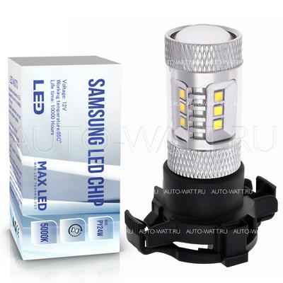 Светодиодная лампа PY24W - Max-Samsung Chip Линза 15Вт