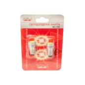 Светодиодная лампа T4W BA9S - SHO-ME T4W - BG 194 - 1W Белая