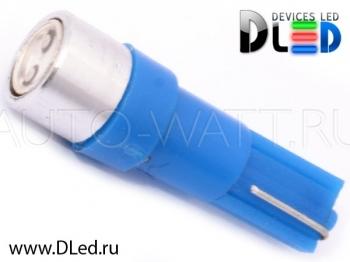 Светодиодная лампа T5 – 1 HP 0.5Вт Синяя