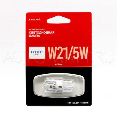 Светодиодная лампа W21/5W 7443 - MTF 2Вт Красная