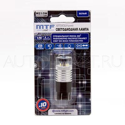Светодиодная лампа W21/5W 7443 - MTF 360° 2.4W 5000K Белые