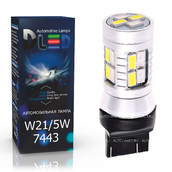 Светодиодная лампа W21/5W 7443 - 20 SMD5730 5Вт Белый-Жёлтый