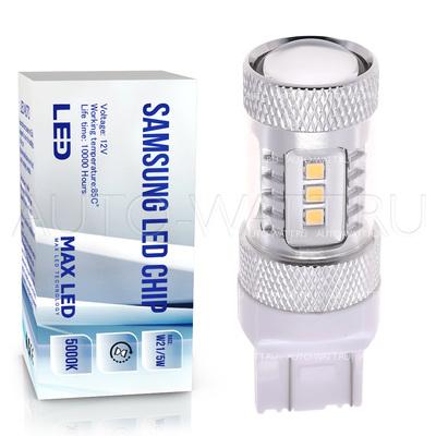 Светодиодная лампа W21/5W 7443 - Max-Samsung Chip Линза 15Вт
