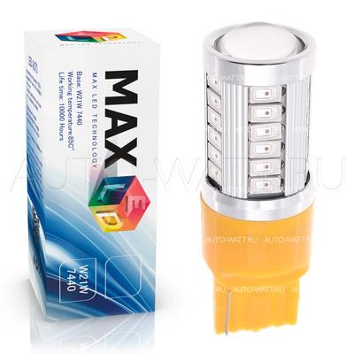 Светодиодная лампа W21W 7440 - Max-Road 33Led 13Вт Жёлтая