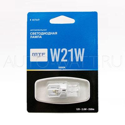 Светодиодная лампа W21W 7440 - MTF 2.6Вт 5000K Белая