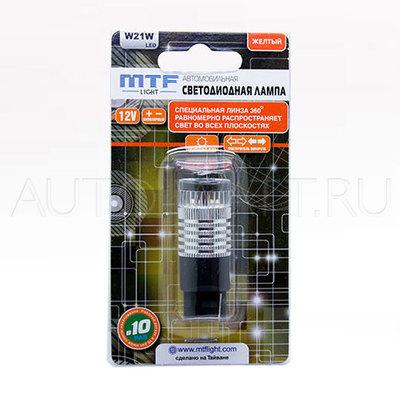 Светодиодная лампа W21W 7440 - MTF 360° 2.1W Желтая