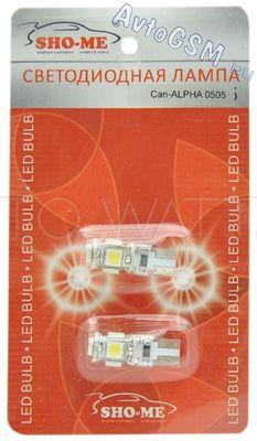 Светодиодная лампа W5W T10 - SHO-ME T10 - CAN ALPHA 0505 - 2W Белая