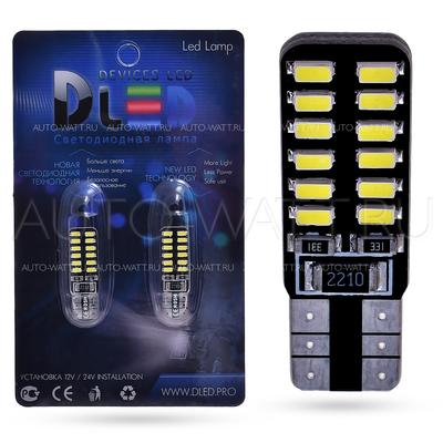 Светодиодная лампа W5W T10 – 24 SMD3014 2.4Вт + Обманка