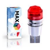 Светодиодная лампа W5W T10 – 1 Max-Cristal 3Вт Красная