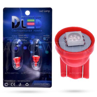 Светодиодная лампа W5W T10 – 1 SMD5050 0.24Вт Красная