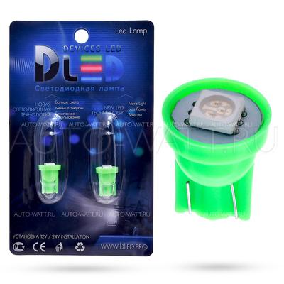 Светодиодная лампа W5W T10 – 1 SMD5050 0.24Вт Зелёная