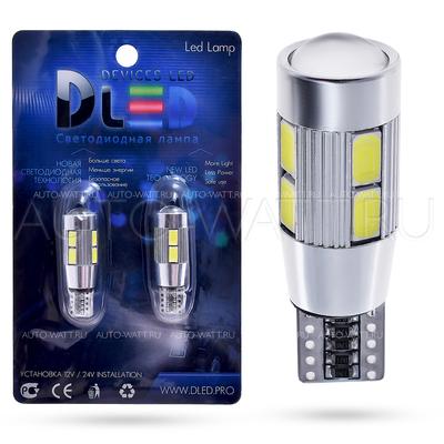 Светодиодная лампа W5W T10 – 10 SMD5630 Линза Обманка 4Вт Белая