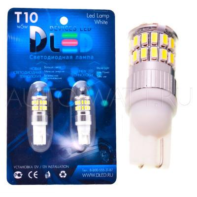 Светодиодная лампа W5W T10 – 36 SMD3014 6Вт Белая