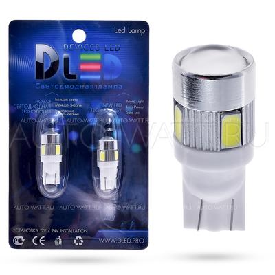 Светодиодная лампа W5W T10 – 6 SMD5630 +Стабилизатор +Линза 3Вт