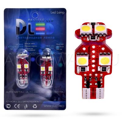 Светодиодная лампа W5W T10 – 6 SMD5050 red PCB 1.44Вт Белая