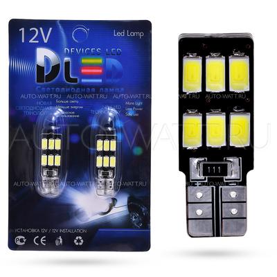 Светодиодная лампа W5W T10 – 6 SMD5630 Односторонняя Обманка 2.4Вт Белая
