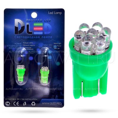 Светодиодная лампа W5W T10 – 7 Dip Led 0.4Вт Зелёная