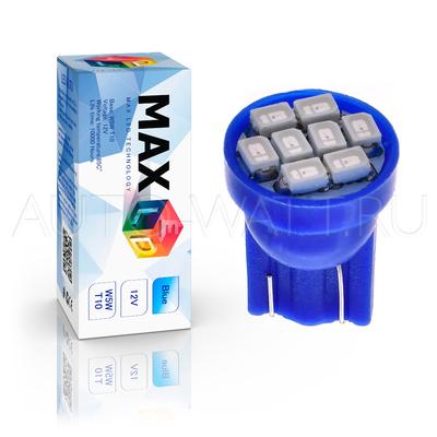 Светодиодная лампа W5W T10 – 8 SMD1210 0.4Вт Синяя