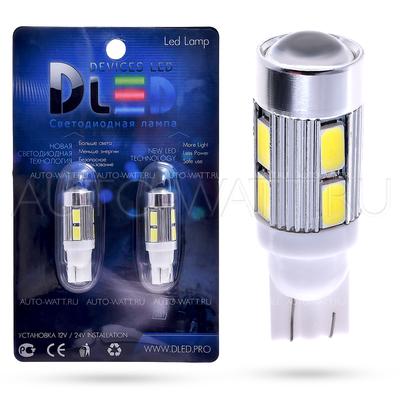 Светодиодная лампа W5W T10 – 10 SMD5630 +Стабилизатор +Линза 4Вт
