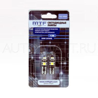 Светодиодная лампа W5W T10 – CAN-BUS 5000K 0,2W