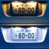 Светодиодная лампа W5W T10 – IPF LED Number Wedge 6000K 1W