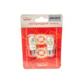 Светодиодная лампа W5W T10 - SHO-ME T10 - ALPHA 2323 - 7W Белая