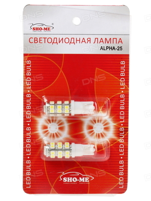 Светодиодная лампа W5W T10 - SHO-ME T10 - ALPHA 25 - 1W Белая