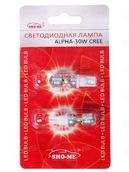 Светодиодная лампа W5W T10 - SHO-ME T10 - ALPHA CREE - 30W Белая