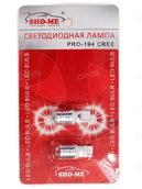 Светодиодная лампа W5W T10 - SHO-ME T10 - PRO-194 CREE - 5W Белая
