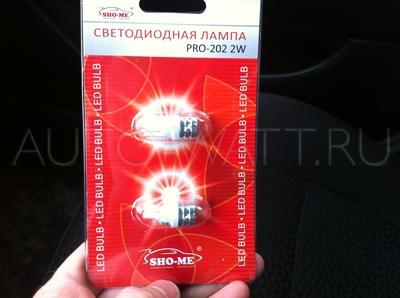 Светодиодная лампа W5W T10 - SHO-ME T10 - PRO-202 - 2W Белая