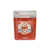 Светодиодная лампа W5W T10 - SHO-ME T10 - SD-2194 - 2W Белая