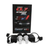 Светодиодная лампа H15 - CL7