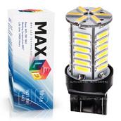 Светодиодная лампа P13W - REFIT