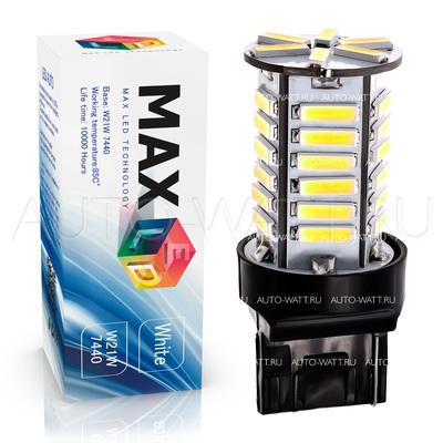 Светодиодная лампа W21W 7440 - Max-7014 8Вт